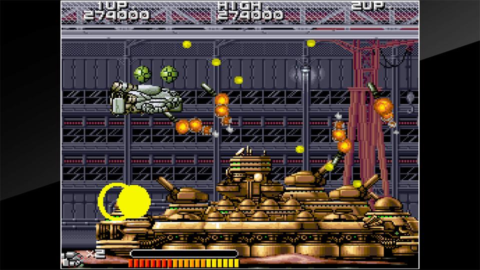 http://hamster.co.jp/arcadearchives/images/title/gomora/ss_04.jpg